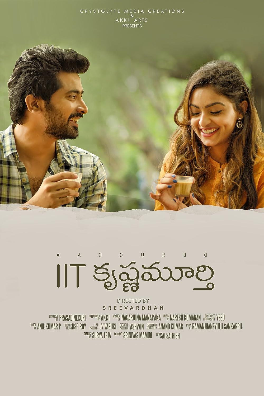 IIT Krishnamurthy 2020 Telugu 480p 720p