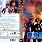 Yi gai yun tian (1986)