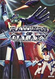 Raiders of Galaxy sub download