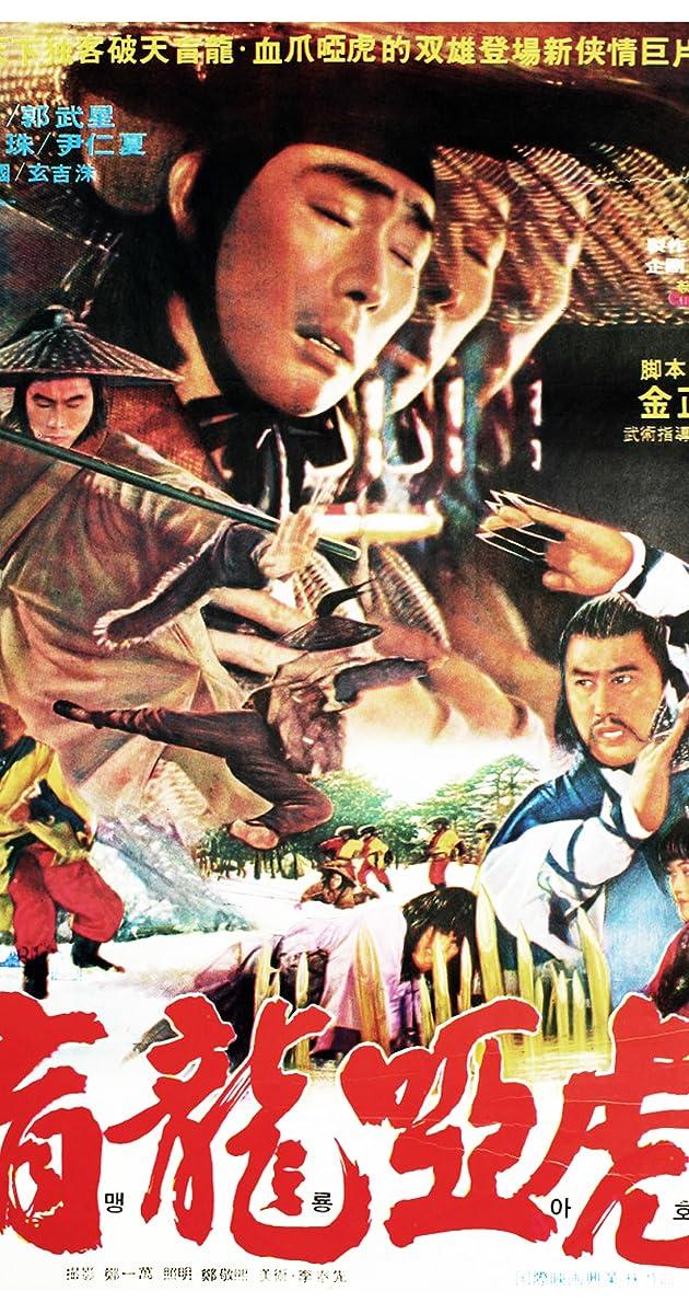 Image Warriors of Kung Fu