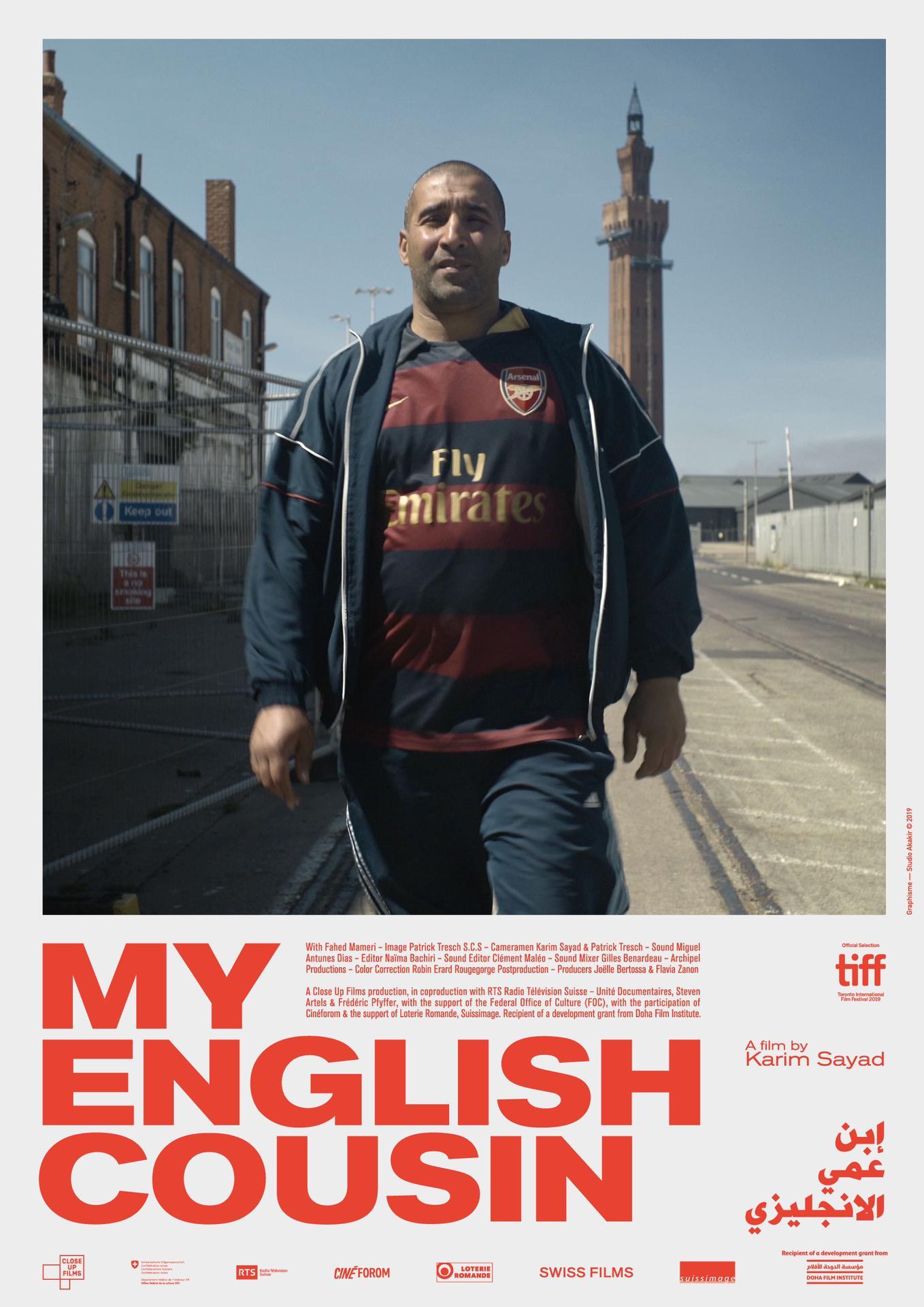 My English Cousin (2019)