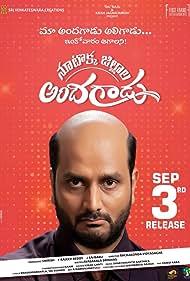 Nootokka Jillala Andagadu (2021) DVDScr Telugu Movie Watch Online Free