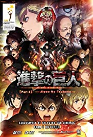 |FR| Attack on Titan: The Wings of Freedom