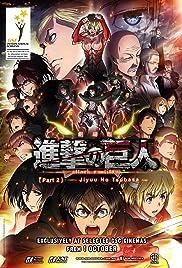 Gekijôban Shingeki no Kyojin Kôhen: Jiyû no tsubasa(2015) Poster - Movie Forum, Cast, Reviews