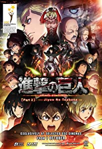 Attack on Titan: The Wings of Freedom full movie download in hindi