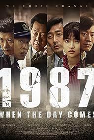 Hae-Jin Yoo, Hee-soon Park, Ha Jung-woo, Kim Yoon-seok, Lee Hee-joon, and Kim Tae-ri in 1987 (2017)