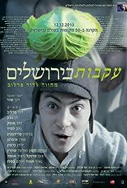 Footsteps in Jerusalem Poster