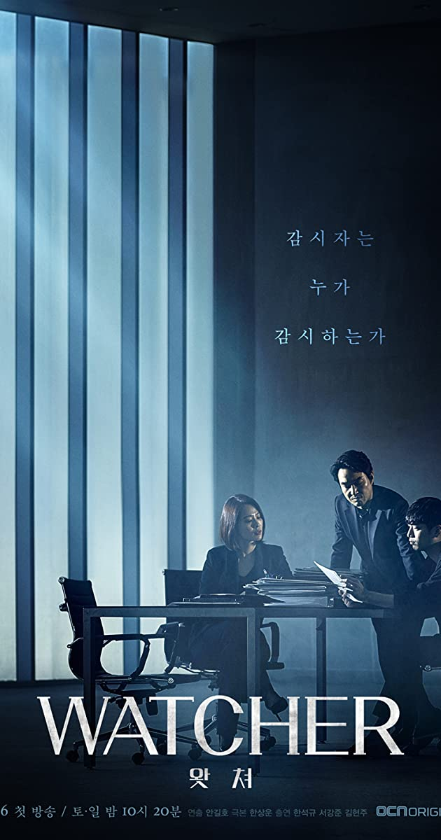 Download Watcher or watch streaming online complete episodes of  Season1 in HD 720p 1080p using torrent