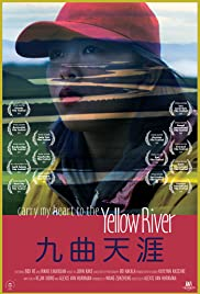 Carry My Heart to the Yellow River Poster