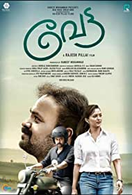 Vettah (2021) Hindi Dubbed 720p HDRip Download [Unofficial VO]