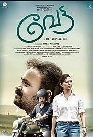 Vettah (2016) Malayalam DVDRip 480P 720P Gdrive | Bsub