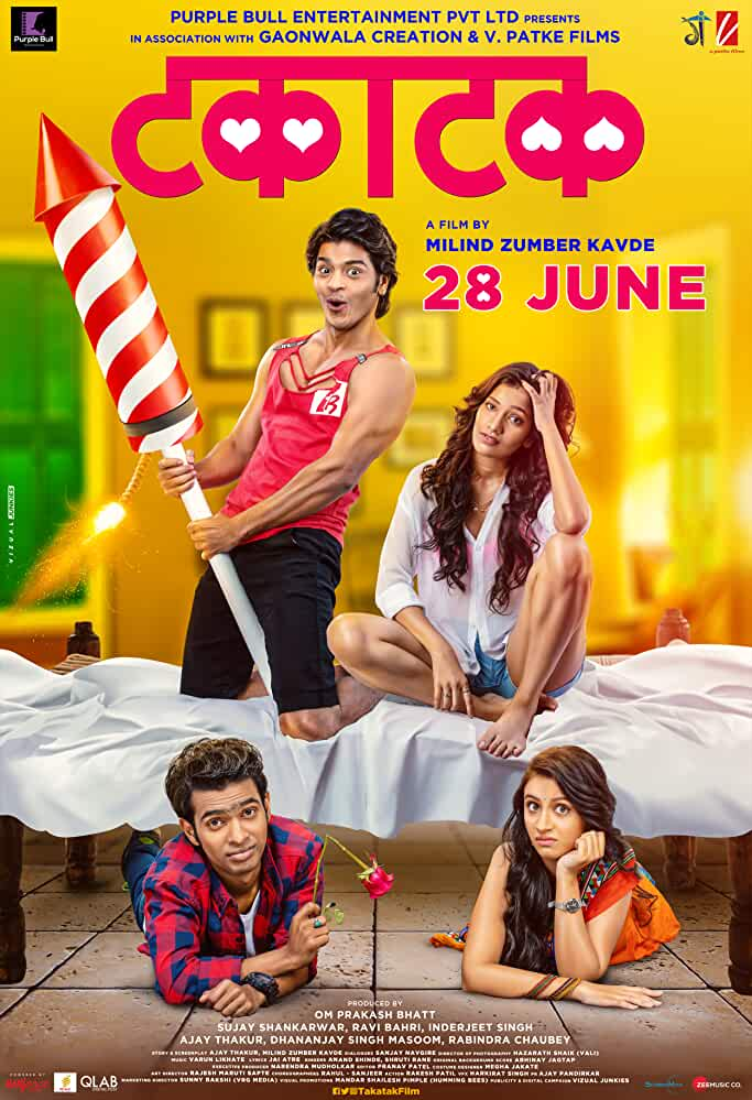 marathi movies websites free download
