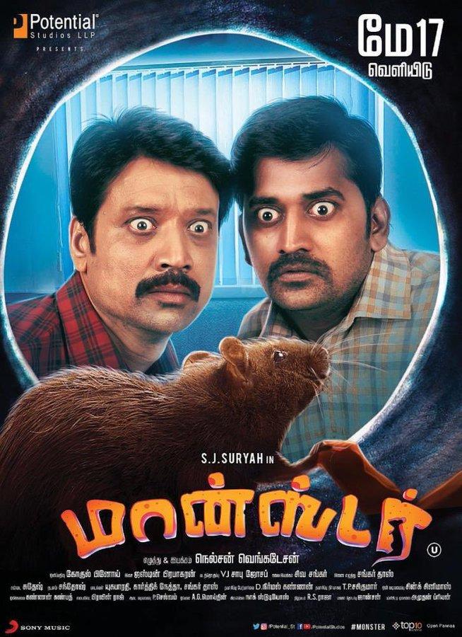 S.J. Surya and Karunakaran in Monster (2019)