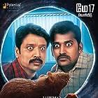 S.J. Suryah and Karunakaran in Monster (2019)
