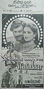 Wafadaar (1985) Poster