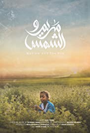 Mariam and the Sun Poster