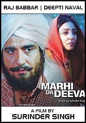 Marhi Da Deeva  Movie