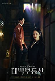 Jang Na-ra and Yong-hwa Jung in Daebakbudongsan (2021)