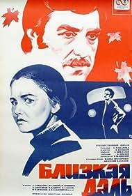 Blizkaya dal (1979)