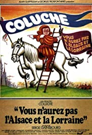 Vous n'aurez pas l'Alsace et la Lorraine Poster