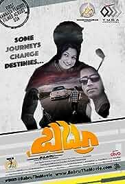 Babru (2019)