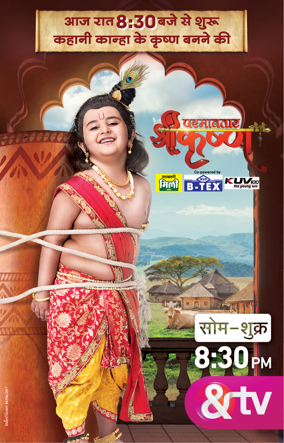 Paramavatar Shri Krishna Tv Series 2017 Imdb