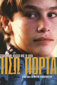 Piso porta (2000)