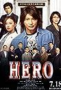 Hero (2015) Poster