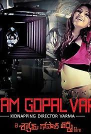 A Shyam Gopal Varma Film Poster