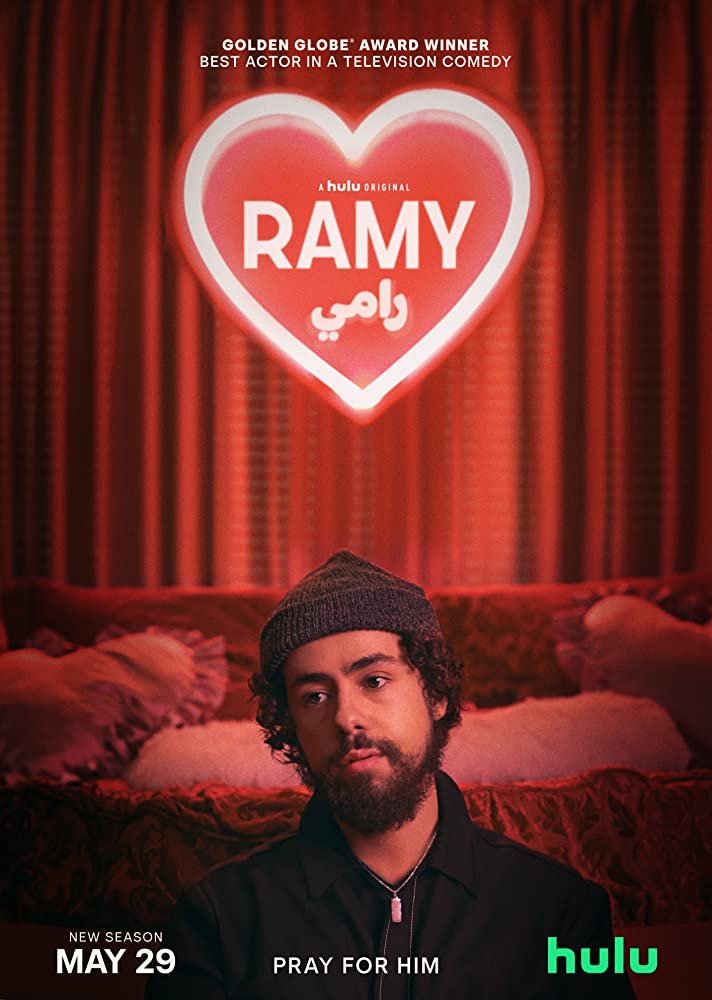 Promotional poster for RAMY.
