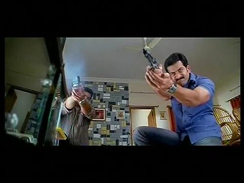 Police Police (2010) Trailer