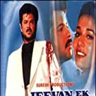 Madhuri Dixit and Anil Kapoor in Jeevan Ek Sanghursh (1990)