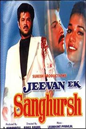 Javed Akhtar Jeevan Ek Sanghursh Movie