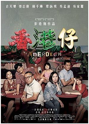 香港仔 | awwrated | 你的 Netflix 避雷好幫手!