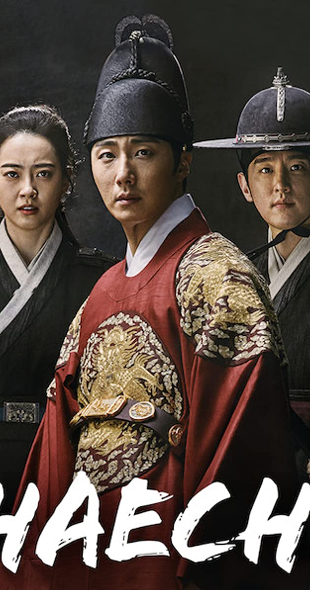 Download Haechi or watch streaming online complete episodes of  Season 1 in HD 720p 1080p using torrent