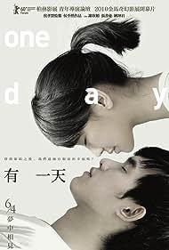You yi tian (2010)