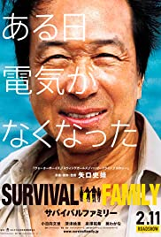 Watch Survival Family (2017) Online Full Movie Free