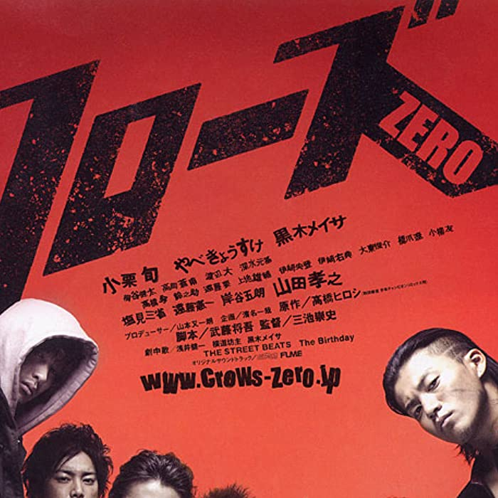 Download Film Crows Zero 2007 Subtitle Indonesia Gratis
