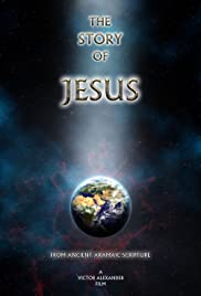 Story of Jesus Poster