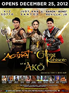 Si Agimat si Enteng Kabisote at si ako full movie online free