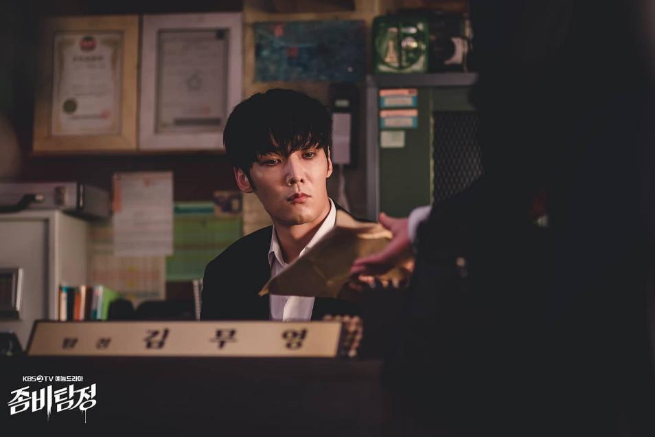 Choi Jin-Hyuk in Jombitamjeong (2020)