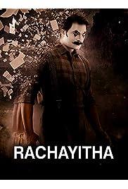 Rachayitha