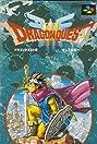 Doragon kuesuto III: Soshite densetsu e..
