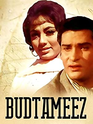 Budtameez movie, song and  lyrics