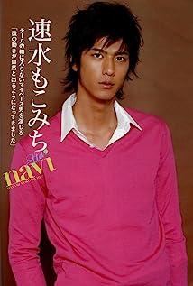 Mokomichi Hayami Picture