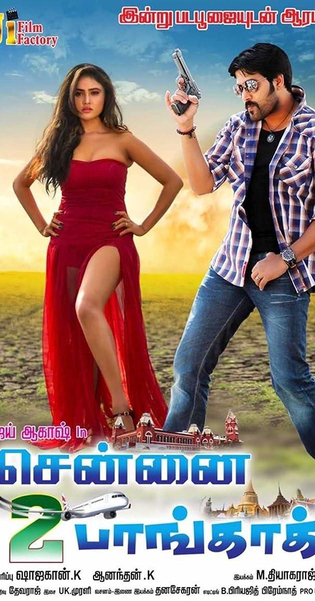 Chennai 2 Bangkok download