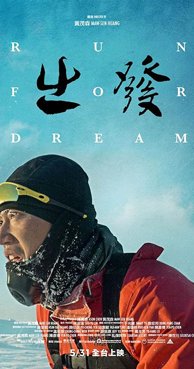 Run for dream (2019)