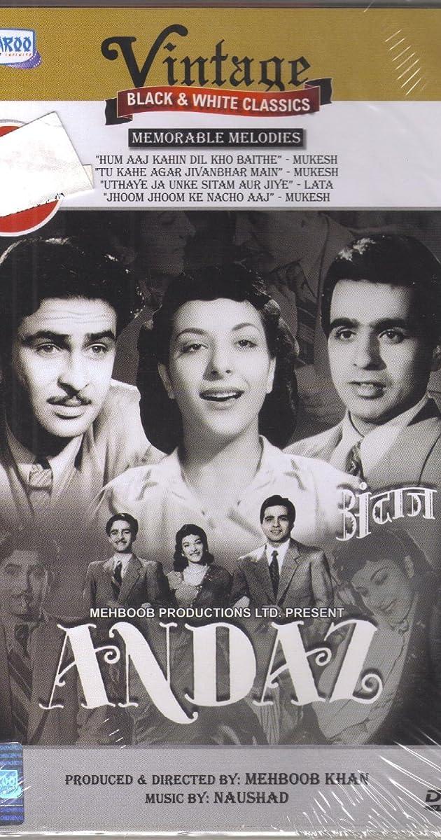 Anari movie 1959 online dating