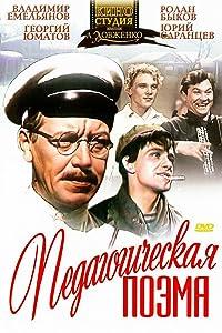 Downloading movies bittorrent legal Pedagogicheskaya poema [movie]