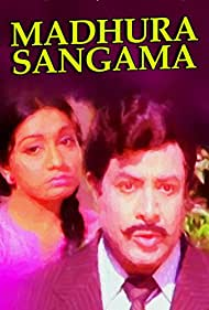 Madhura Sangama (1978)